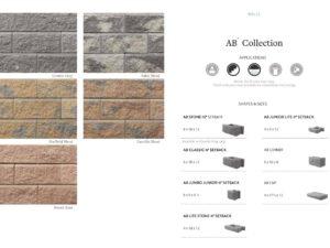 Allan Block Variegated Corner